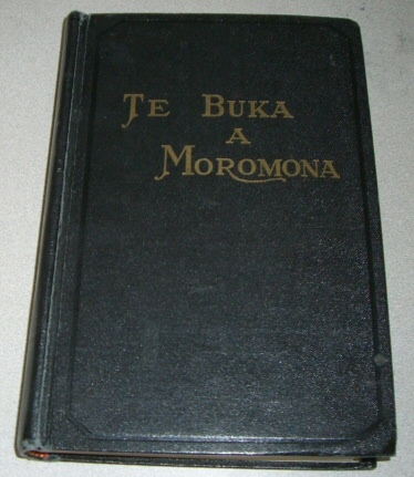 Image for Te Buka a Moromona -   Book of Mormon in Tahitian. Reprint of the 1st edition