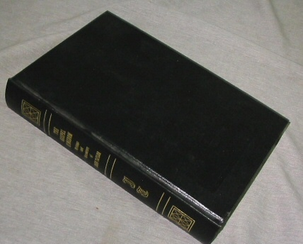 Image for THE GOSPEL KINGDOM - LEATHER BINDING -  Selections from the Writings and Discourses of John Taylor Third President of the Church of Jesus Christ of Latter-Day Saints