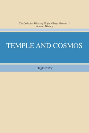 Image for Temple and Cosmos - Beyond This Ingorant Present