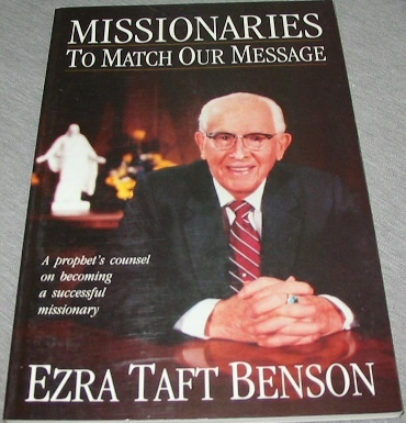 Image for MISSIONARIES TO MATCH OUR MESSAGE