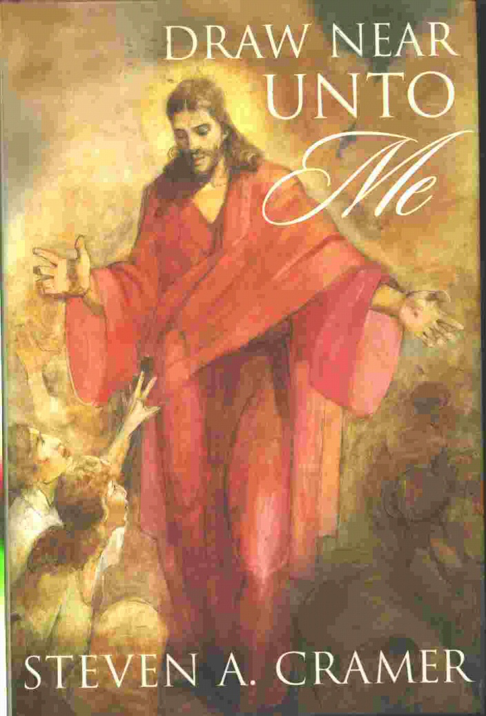 Image for DRAW NEAR UNTO ME