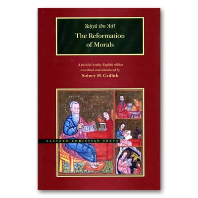 Image for THE REFORMATION OF MORALS - A Parallel English-Arabic Text