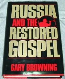Image for RUSSIA AND THE RESTORED GOSPEL