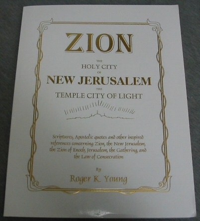 Image for Zion - The Holy City of New Jerusalem the Temple City of Light