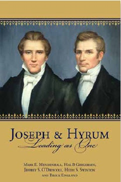 Image for Joseph and Hyrum - Leading As One