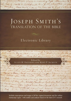 Image for Joseph Smith's Translation of the Bible - Electronic Library - DVD