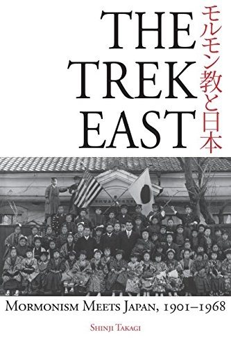 Image for The Trek East,  Mormonism Meets Japan, 1901-1968