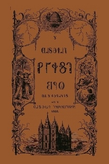 Image for DESERET ALPHABET: FIRST PRIMER READER MORMON 1868 (Reprint)