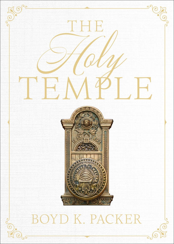 Image for The Holy Temple (2019 Refreshed Edition)