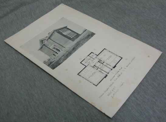 Image for Clinton Heights School Dutchess County New York Second Floor Plan