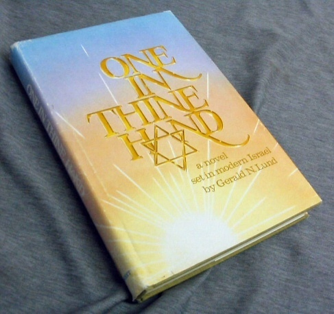 Image for ONE IN THINE HAND  A Novel Set in Modern Israel